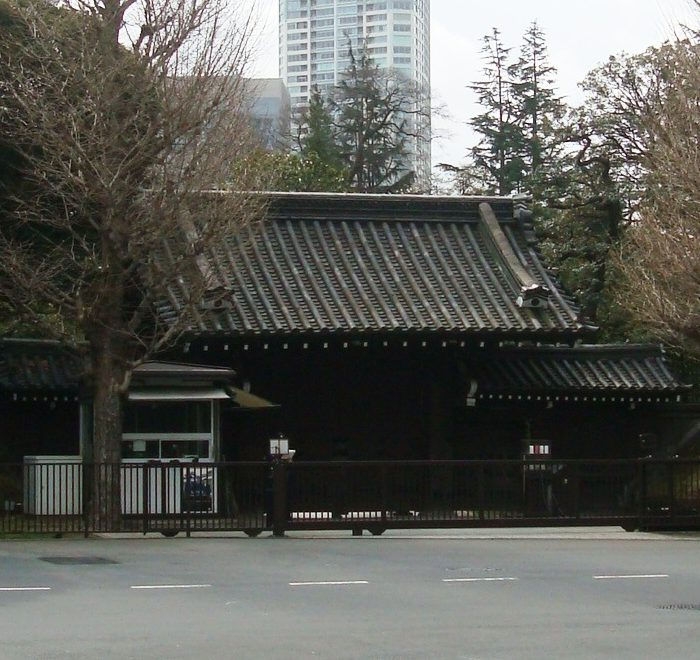 Akasaka Detached Palace